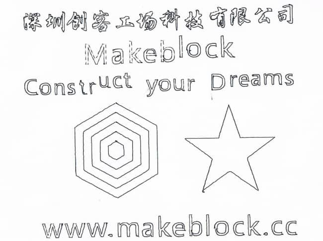 MakeBlock-Ploter-1