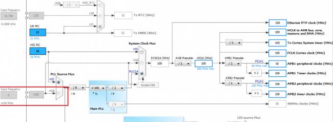 Panel konfiguracyjny zegarów w STM32CubeMx