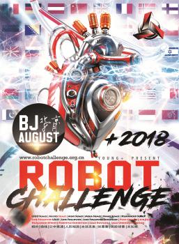 Plakat RobotChallenge 2018.