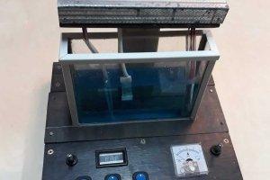 Wytrawiarka do płytek PCB