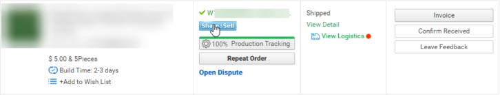 Opcja Share&sell - łatwe udostępnianie projektu